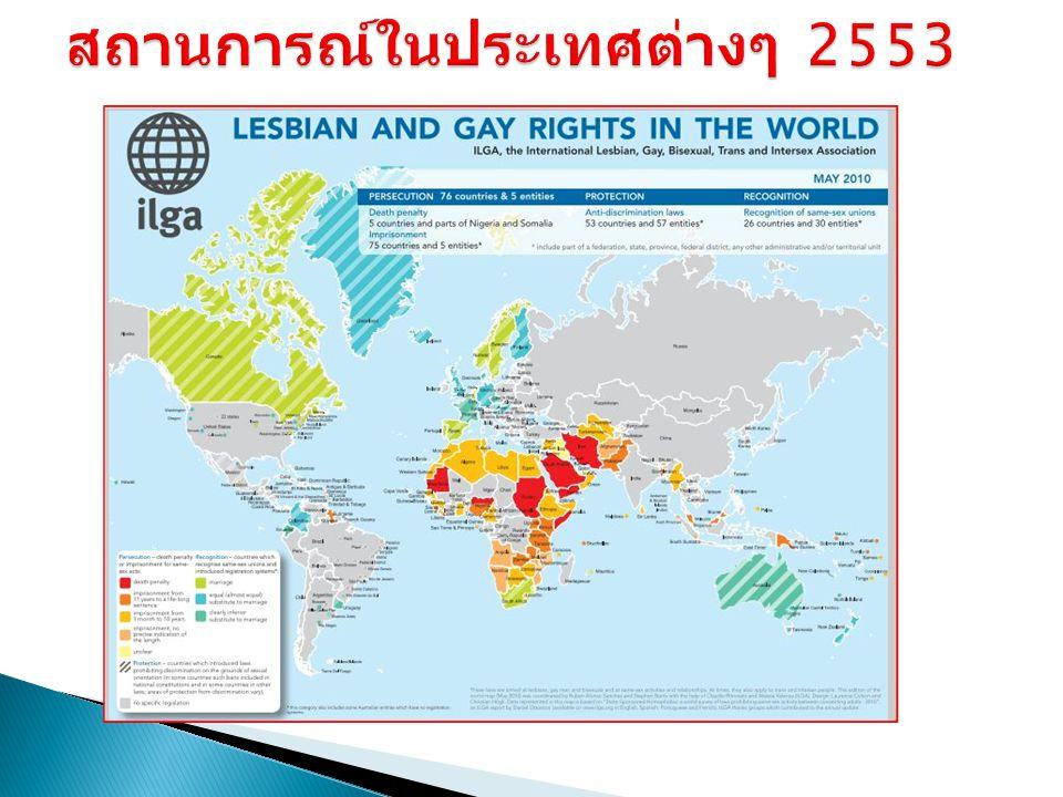  1.รัฐธรรมนูญ ปี 2550 มีเจตนารมย์ ของมาตรา 30 แต่ไม่มีกฏหมายลูกที่ นำไปสู่ระดับปฎิบัติการ  2.