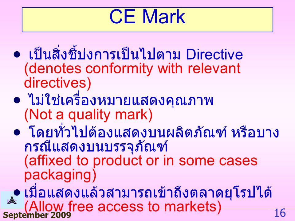 September 2009 15 The CE marking scheme 13 July 2009, Vientiane, Lao PDR, Joachim Thiele