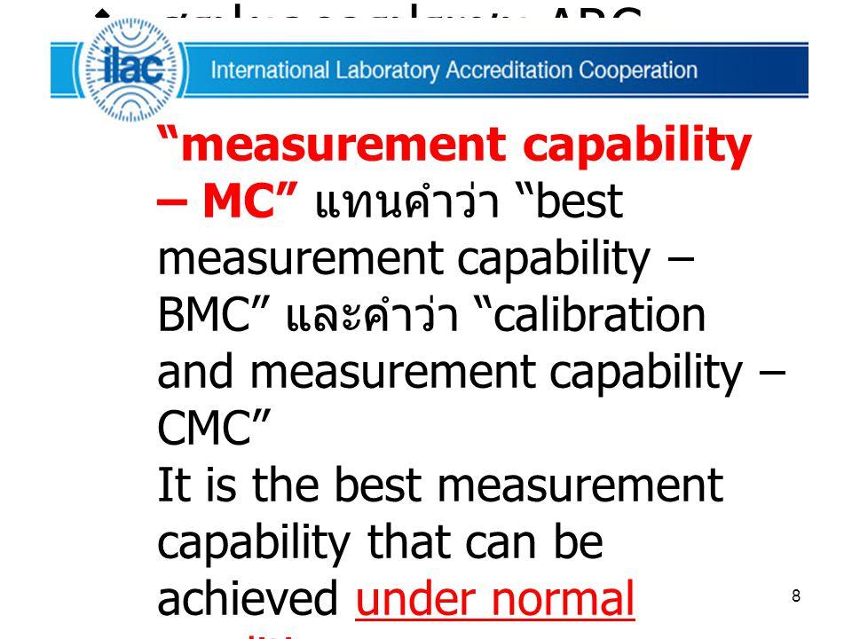 """8  สรุปผลการประชุม ARC 5. มีแนวโน้มที่จะใช้คำว่า """"measurement capability – MC"""" แทนคำว่า """"best measurement capability – BMC"""" และคำว่า """"calibration and"""