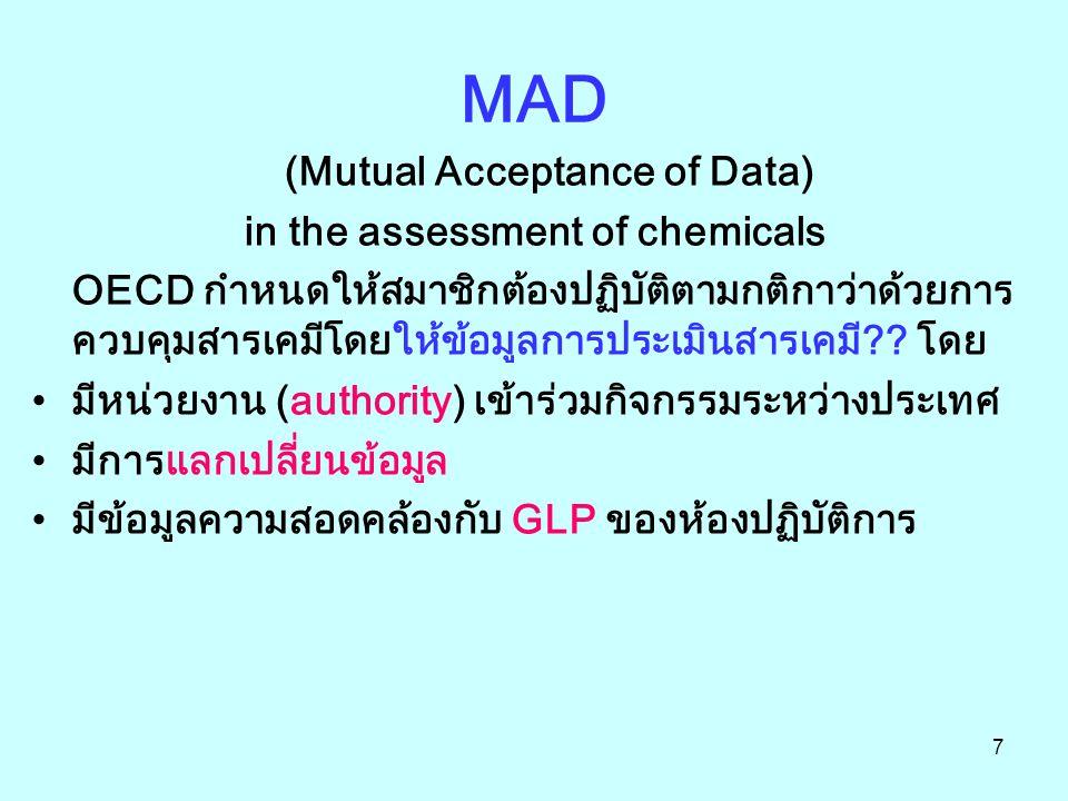 8 GLP (Good Laboratory Practice) หลักปฏิบัติที่ดีของห้องปฏิบัติการ หน่วยงานผู้ศึกษาข้อมูลความปลอดภัยของ สารเคมี (test facility / lab) ต้องมีระบบการ จัดการที่เป็นไปตามหลัก GLP เพื่อให้ได้ข้อมูล ที่มีคุณภาพ