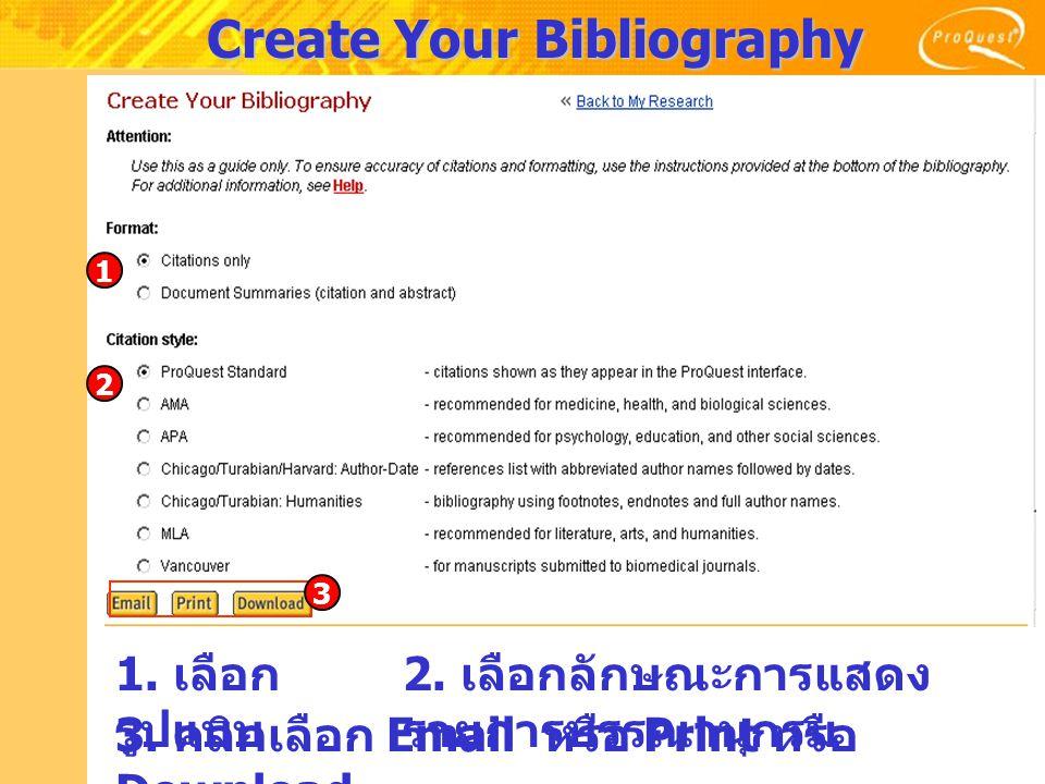 Create Your Bibliography 1.เลือก รูปแบบ 2. เลือกลักษณะการแสดง รายการบรรณานุกรม 3.