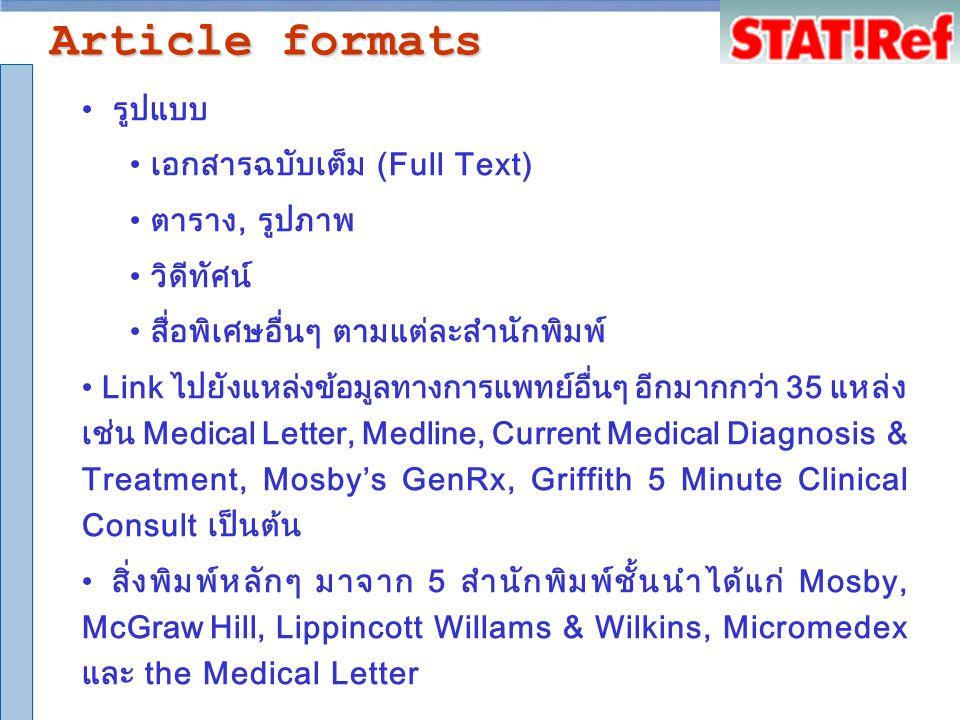Article formats รูปแบบ เอกสารฉบับเต็ม (Full Text) ตาราง, รูปภาพ วิดีทัศน์ สื่อพิเศษอื่นๆ ตามแต่ละสำนักพิมพ์ Link ไปยังแหล่งข้อมูลทางการแพทย์อื่นๆ อีกมากกว่า 35 แหล่ง เช่น Medical Letter, Medline, Current Medical Diagnosis & Treatment, Mosby's GenRx, Griffith 5 Minute Clinical Consult เป็นต้น สิ่งพิมพ์หลักๆ มาจาก 5 สำนักพิมพ์ชั้นนำได้แก่ Mosby, McGraw Hill, Lippincott Willams & Wilkins, Micromedex และ the Medical Letter