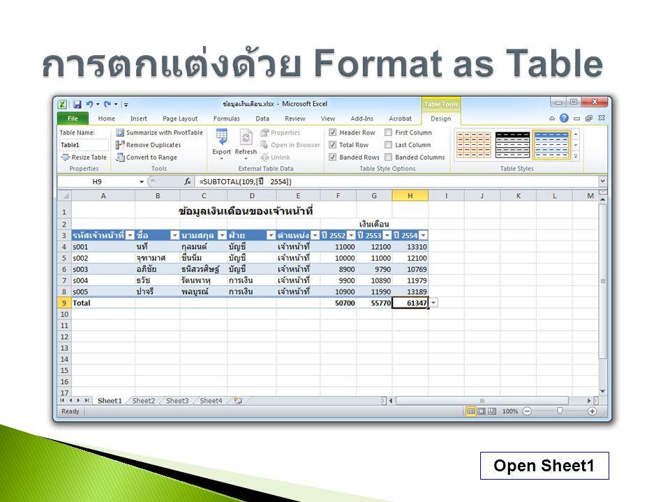 Open Sheet1