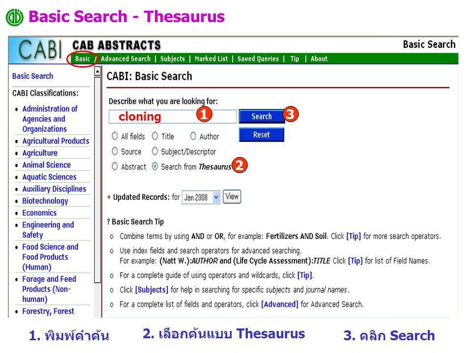 Basic Search - Thesaurus cloning 1. พิมพ์คำค้น 2. เลือกค้นแบบ Thesaurus 3. คลิก Search 13 2