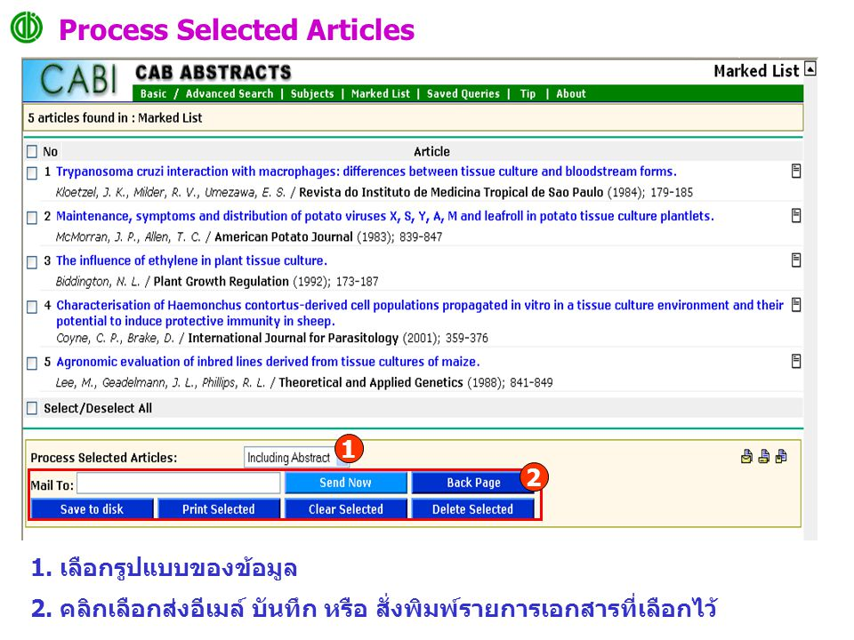 Process Selected Articles 1 1. เลือกรูปแบบของข้อมูล 2.