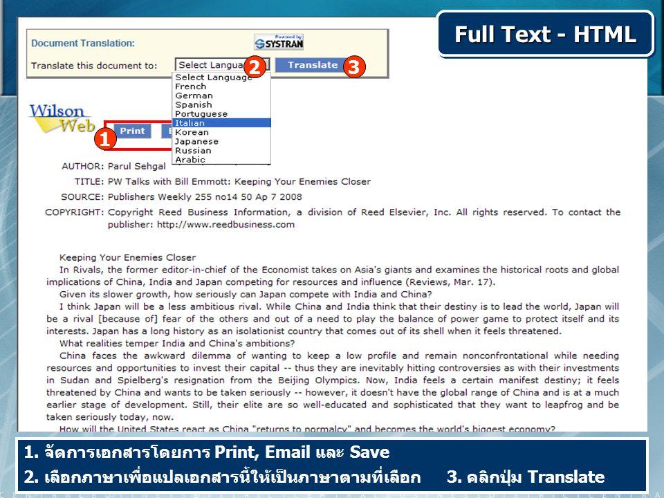 Full Text - HTML 1. จัดการเอกสารโดยการ Print, Email และ Save 2. เลือกภาษาเพื่อแปลเอกสารนี้ให้เป็นภาษาตามที่เลือก 3. คลิกปุ่ม Translate 1 32