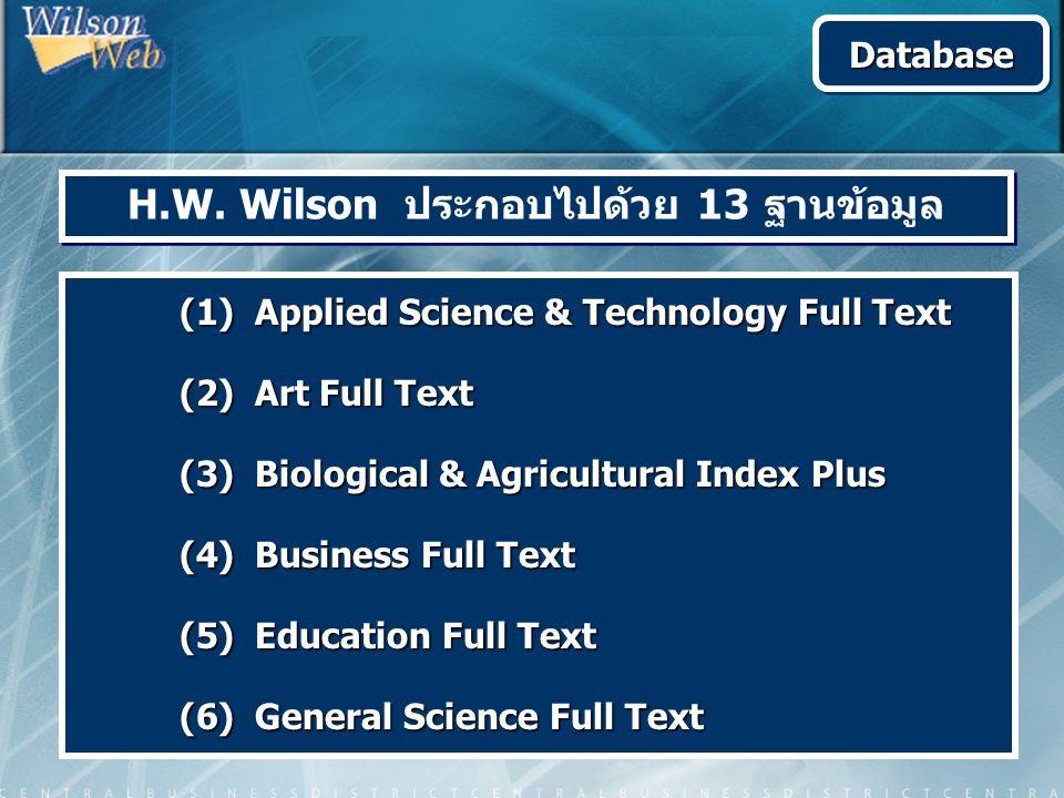 My Wilsonweb 1.คลิกที่ Sign In 2. พิมพ์ Username และ Password 3.