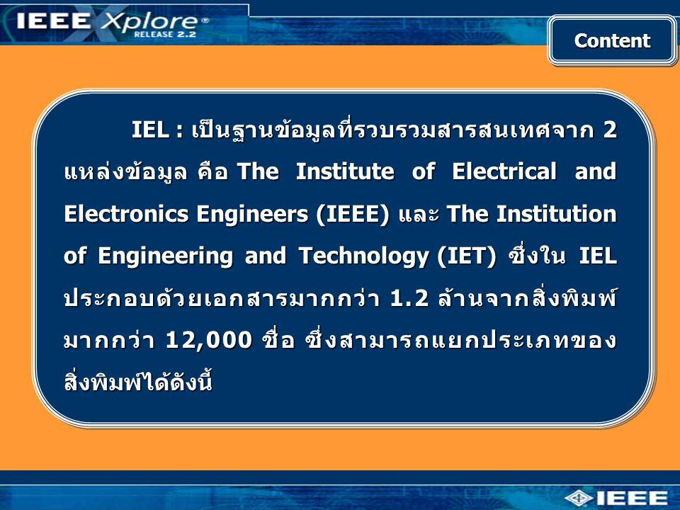 1 fiber optics 2 3 communication 4 5 6 7 8 (internet network) ti 9 1.