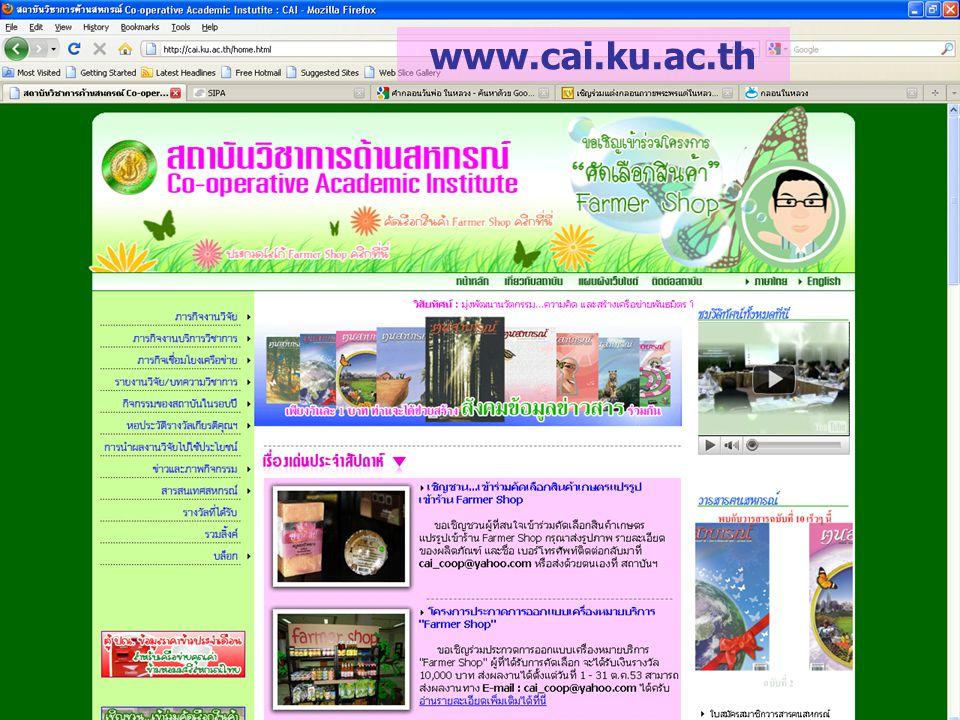 www.cai.ku.ac.th
