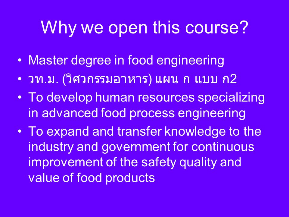 Start opening this course in BE 2549 Total number of students in 2549 are 3 Total number of students in 2550 are 2 Total number of students in 2551 are 14 This year is a special year for all of us A blend of students from KU food science, KU ag eng, KU fishery, CMU food eng, KMUTNB food science, Siam U.