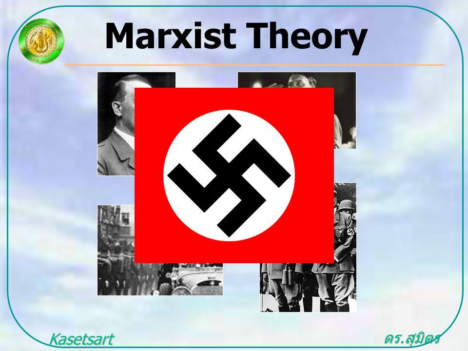 ดร. สุมิตร สุวรรณ.. Kasetsart University Marxist Theory Hitler