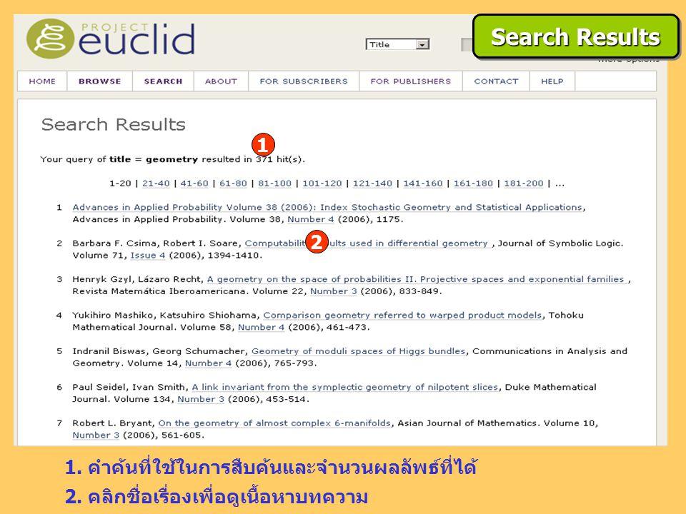 Search Results 1. คำค้นที่ใช้ในการสืบค้นและจำนวนผลลัพธ์ที่ได้ 2. คลิกชื่อเรื่องเพื่อดูเนื้อหาบทความ 1 2