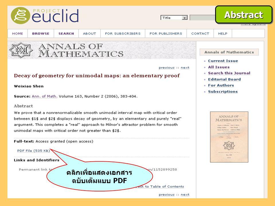 คลิกเพื่อแสดงเอกสาร ฉบับเต็มแบบ PDF AbstractAbstract