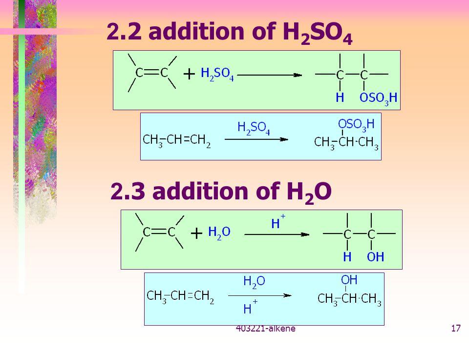 403221-alkene16 กลไกปฏิกิริยา