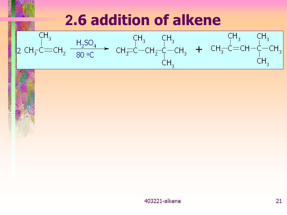 403221-alkene20 กลไก ปฏิกิริยา