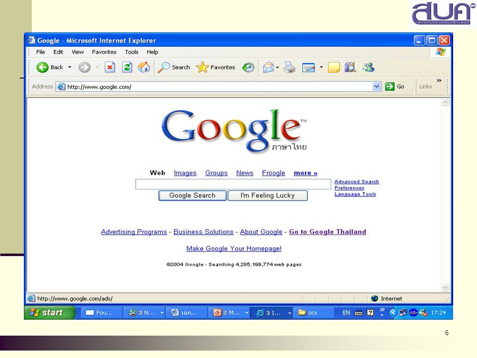 17 การใช้บริการคอมพิวเตอร์เครือข่าย Pirun http://pirun.ku.ac.th/