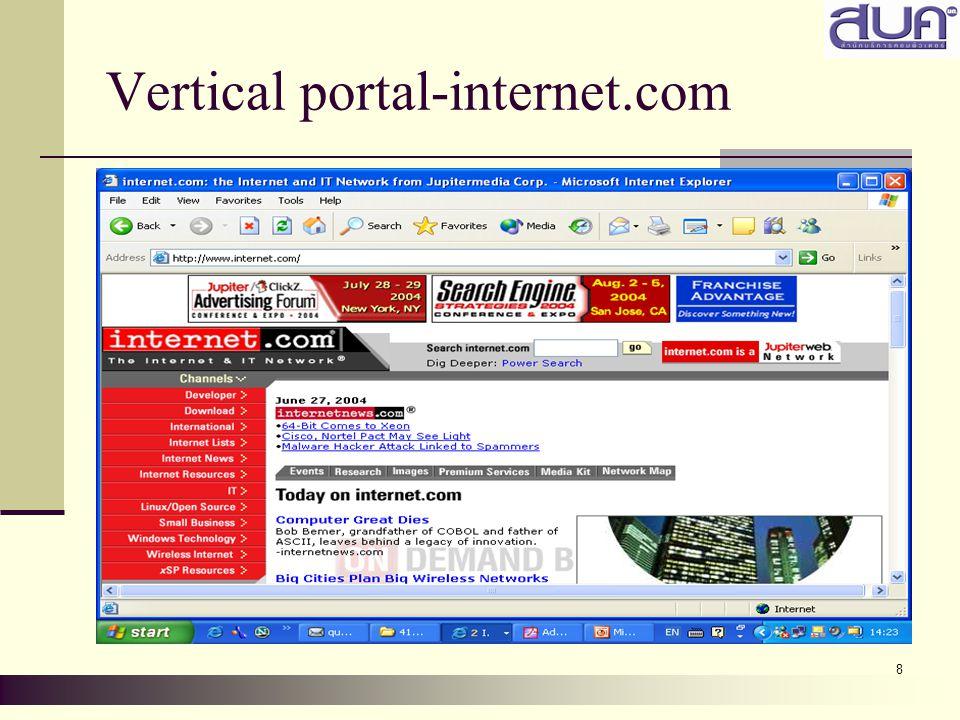 8 Vertical portal-internet.com