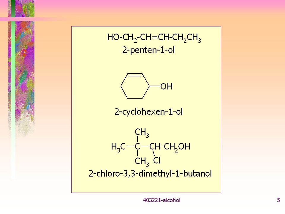 403221-alcohol36 1 o alcohol Strong oxidizing agent –KMnO 4 /OH - –Na 2 Cr 2 O 7 /H + = H 2 CrO 4 (chromic acid –oxidise 1 o alcohol เป็น carboxylic acid Mild oxidizing agent –pyridinium chlorochromate, PCC –CuO, อุณหภูมิสูง –oxidise 1 o alcohol เป็น aldehyde