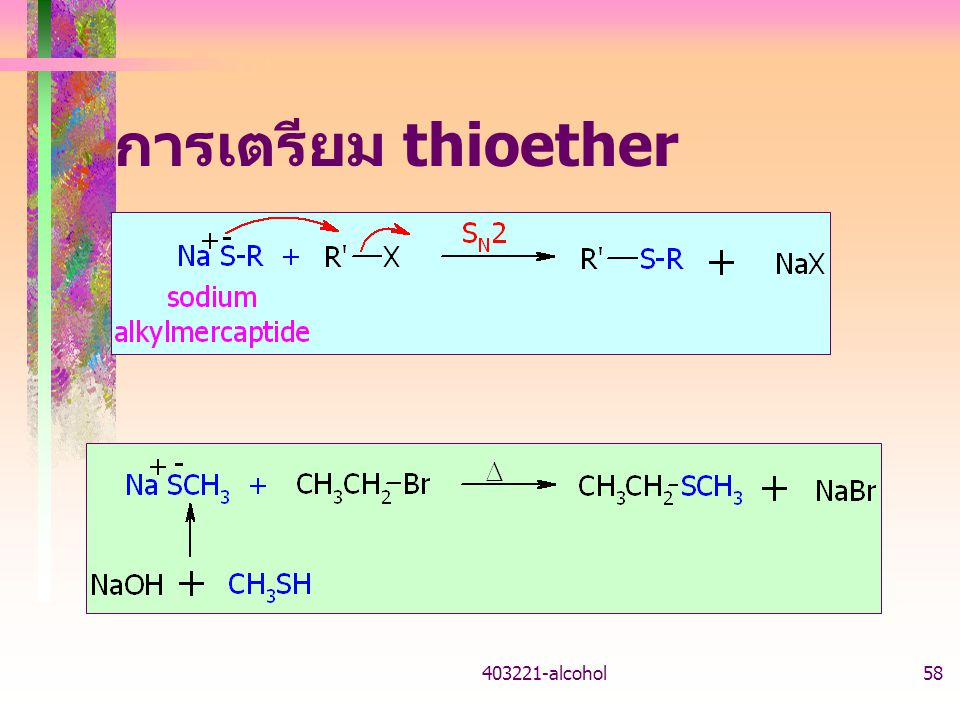 403221-alcohol58 การเตรียม thioether