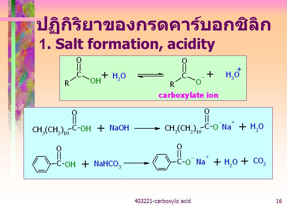 403221-carboxylic acid16 ปฏิกิริยาของกรดคาร์บอกซิลิก 1. Salt formation, acidity