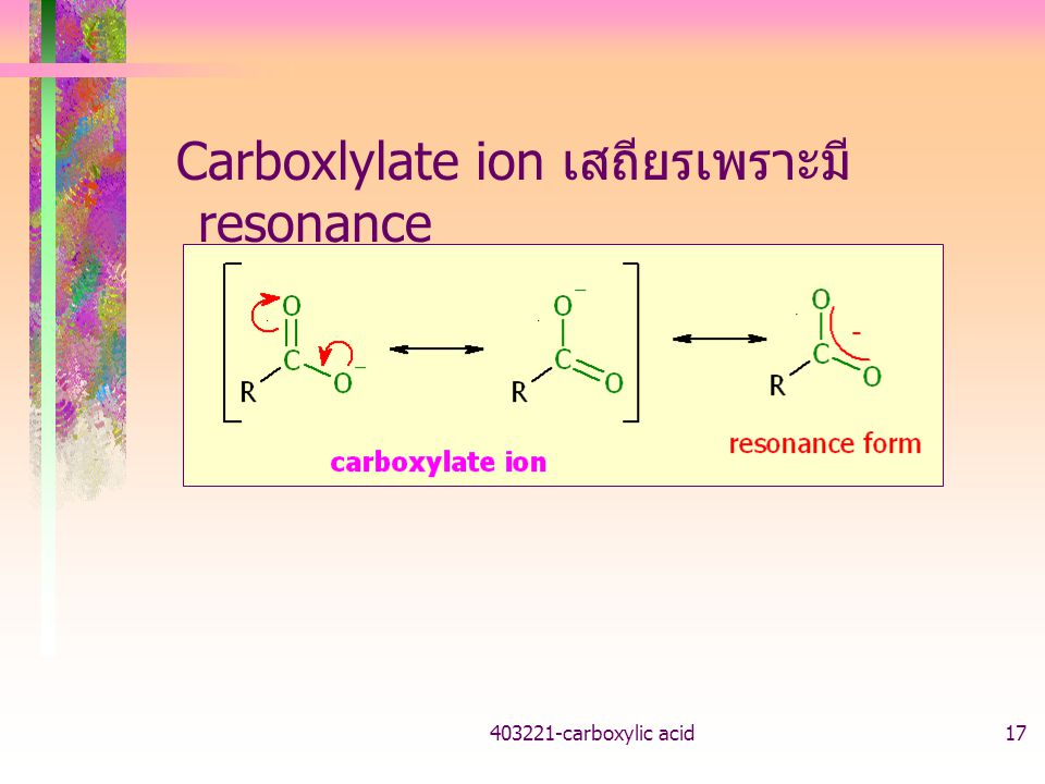 403221-carboxylic acid17 Carboxlylate ion เสถียรเพราะมี resonance