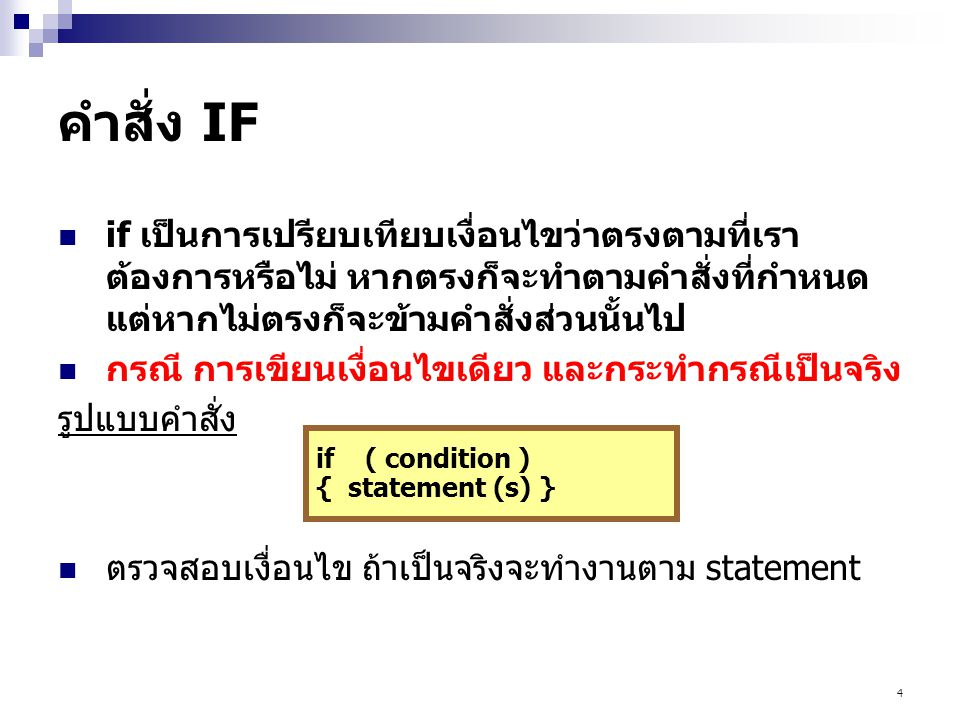 45 Label อยู่ภายใต้ namespace : System.Windows.Forms.