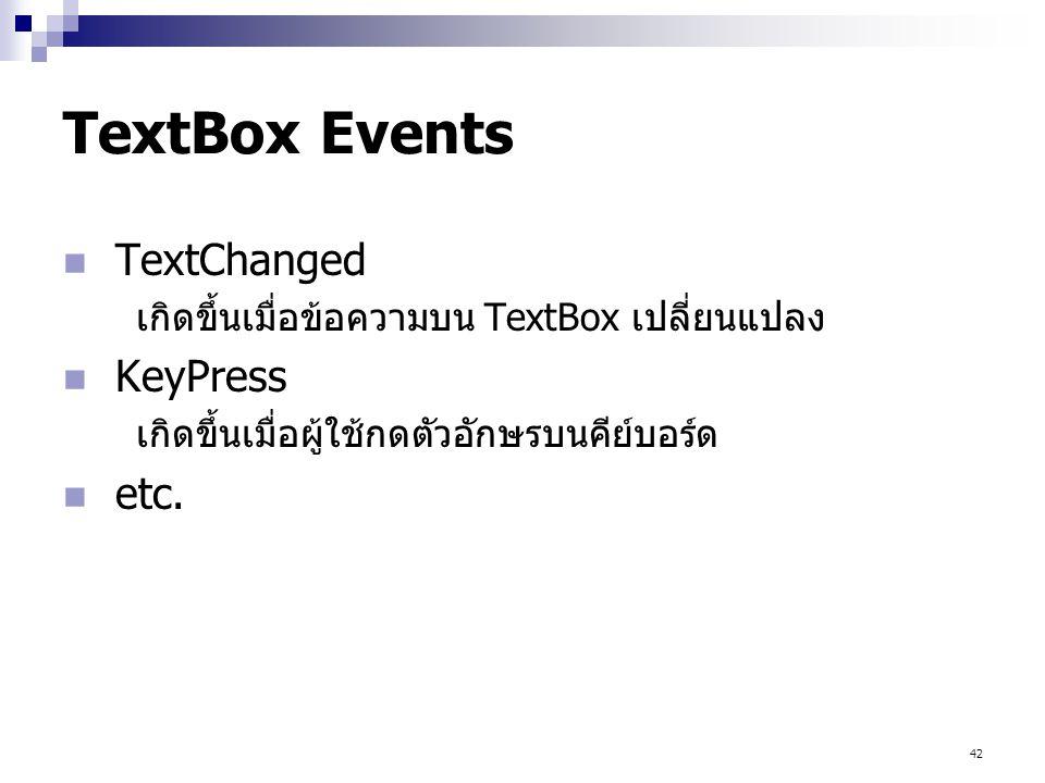 42 TextBox Events TextChanged เกิดขึ้นเมื่อข้อความบน TextBox เปลี่ยนแปลง KeyPress เกิดขึ้นเมื่อผู้ใช้กดตัวอักษรบนคีย์บอร์ด etc.
