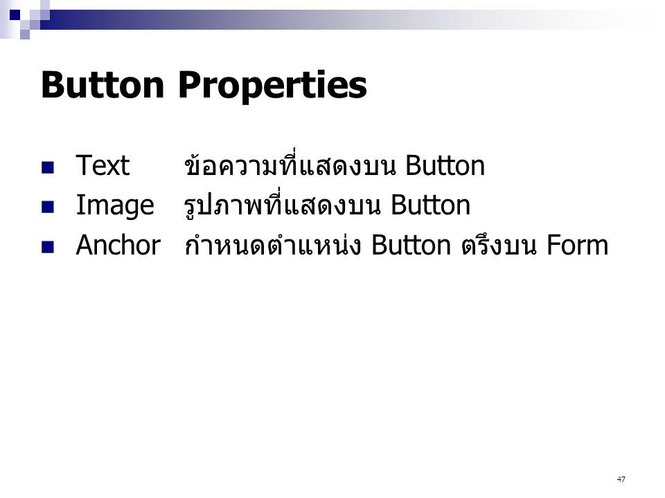 47 Button Properties Text ข้อความที่แสดงบน Button Image รูปภาพที่แสดงบน Button Anchor กำหนดตำแหน่ง Button ตรึงบน Form