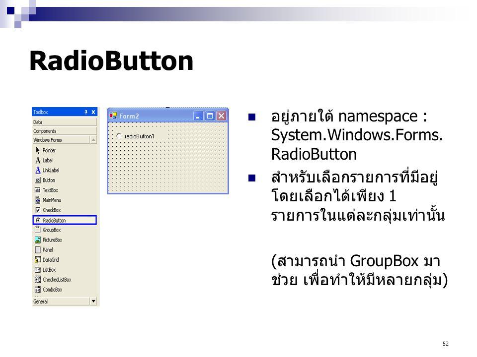 52 RadioButton อยู่ภายใต้ namespace : System.Windows.Forms. RadioButton สำหรับเลือกรายการที่มีอยู่ โดยเลือกได้เพียง 1 รายการในแต่ละกลุ่มเท่านั้น ( สาม