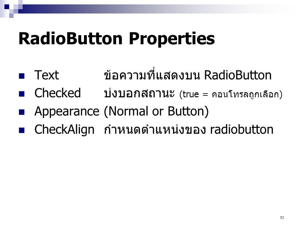 53 RadioButton Properties Text ข้อความที่แสดงบน RadioButton Checked บ่งบอกสถานะ (true = คอนโทรลถูกเลือก ) Appearance (Normal or Button) CheckAlign กำห