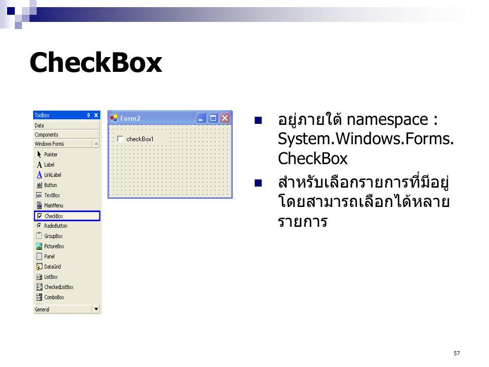 57 CheckBox อยู่ภายใต้ namespace : System.Windows.Forms. CheckBox สำหรับเลือกรายการที่มีอยู่ โดยสามารถเลือกได้หลาย รายการ