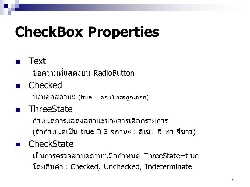 58 CheckBox Properties Text ข้อความที่แสดงบน RadioButton Checked บ่งบอกสถานะ (true = คอนโทรลถูกเลือก ) ThreeState กำหนดการแสดงสถานะของการเลือกรายการ (