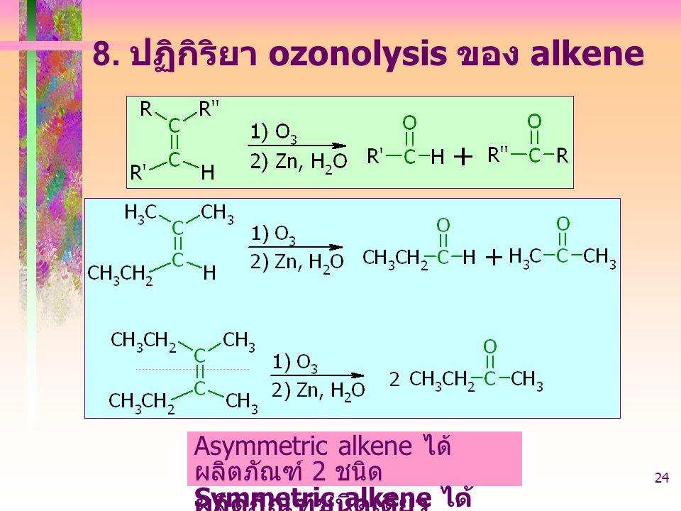 403221-aldehyde24 8.