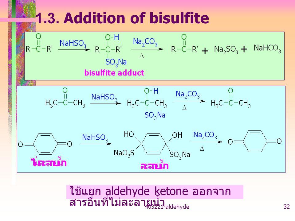 403221-aldehyde32 1.3. Addition of bisulfite ใช้แยก aldehyde ketone ออกจาก สารอื่นที่ไม่ละลายน้ำ