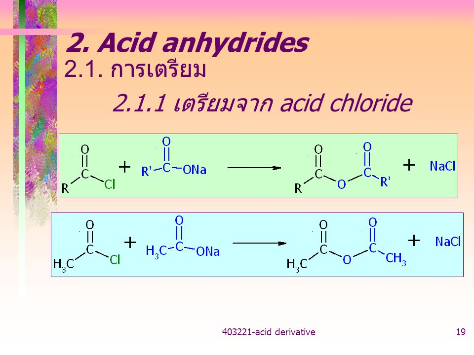 403221-acid derivative19 2. Acid anhydrides 2.1. การเตรียม 2.1.1 เตรียมจาก acid chloride