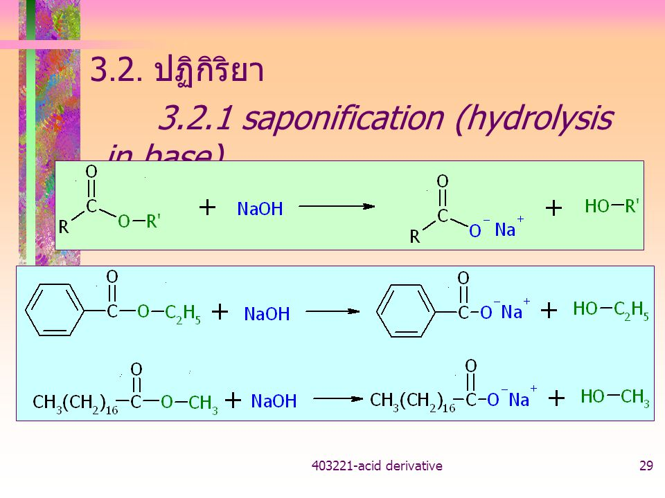 403221-acid derivative29 3.2. ปฏิกิริยา 3.2.1 saponification (hydrolysis in base)