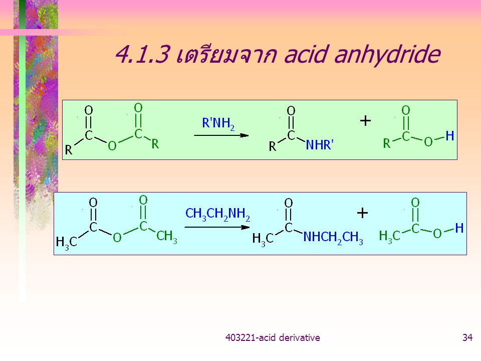 403221-acid derivative34 4.1.3 เตรียมจาก acid anhydride