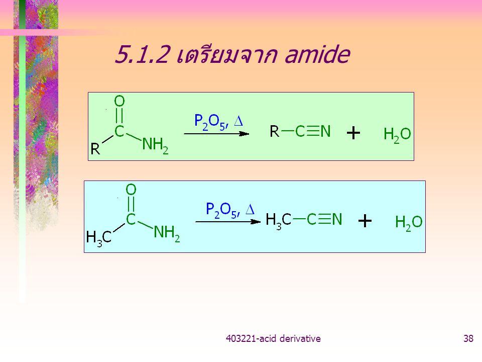 403221-acid derivative38 5.1.2 เตรียมจาก amide