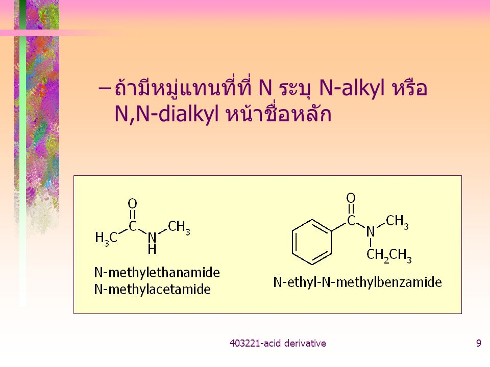 403221-acid derivative30 3.2.2 transesterification (alcoholysis)