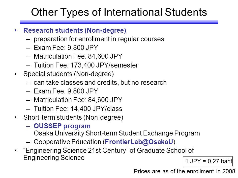 Panasonic : Benefits จำนวนทุน : 3 ทุนต่อปี ปีที่ 1 : สถานภาพ Research Student – ค่าใช้จ่ายรายเดือน 150,000 เยน – เงินช่วยเหลือ 200,000 เยน ( ครั้งเดียว ) – ค่าธรรมเนียมการศึกษาช่วยไม่เกิน 500,000 เยน ต่อปี ปีที่ 2-3 : สถานภาพ Graduate Student – ค่าใช้จ่ายรายเดือน 180,000 เยน – เงินช่วยเหลือค่าสอบเข้า 200,000 เยน ( ครั้ง เดียว ) – ค่าธรรมเนียมการศึกษาช่วยไม่เกิน 500,000 เยน ต่อปี ในทำนองเดียวกับทุน MEXT ถ้าสอบเข้าไม่ได้ ในปีแรกจะสิ้นสุดทุน