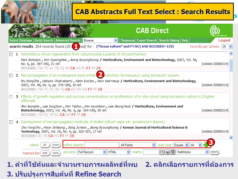 CAB Abstracts Full Text Select : Search Results 2.