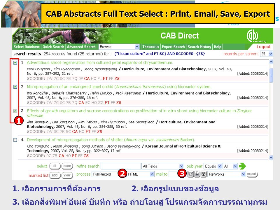 CAB Abstracts Full Text Select : Print,  , Save, Export 1.