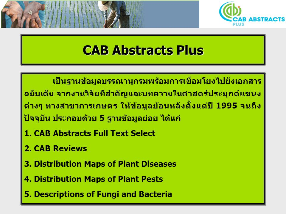 Print, Save CAB Abstracts Full Text Select : CAB Full Text