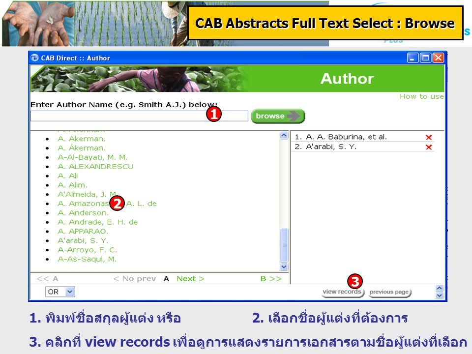 CAB Abstracts Full Text Select : Quick Search 1.พิมพ์คำค้น 1 2.