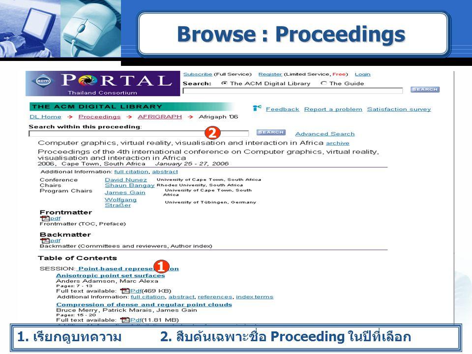 Browse : Proceedings 1. เรียกดูบทความ 2. สืบค้นเฉพาะชื่อ Proceeding ในปีที่เลือก 1 2