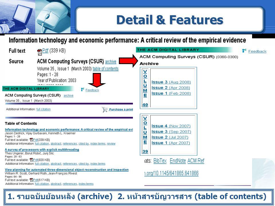 1. รายฉบับย้อนหลัง (archive)2. หน้าสารบัญวารสาร (table of contents) Detail & Features