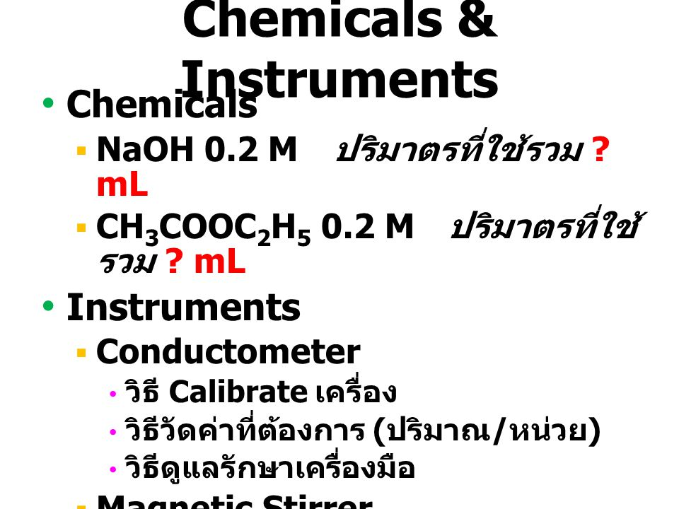 Chemicals & Instruments Chemicals  NaOH 0.2 M ปริมาตรที่ใช้รวม .