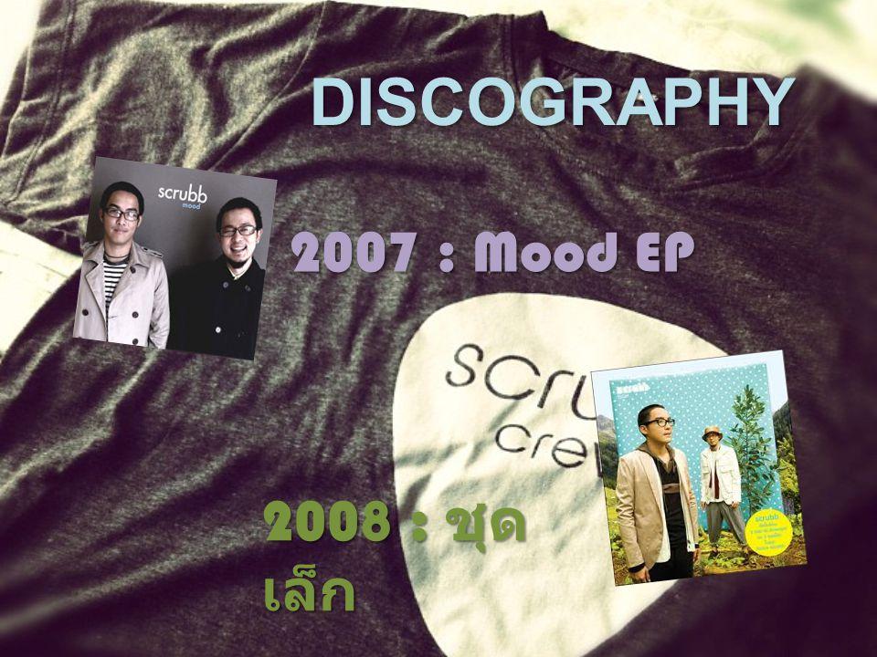 DISCOGRAPHY 2007 : Mood EP 2008 : ชุด เล็ก