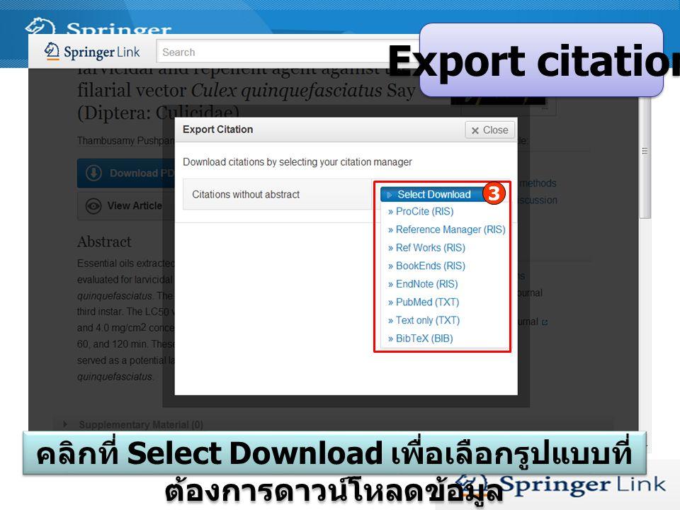 Export citation คลิกที่ Select Download เพื่อเลือกรูปแบบที่ ต้องการดาวน์โหลดข้อมูล 3