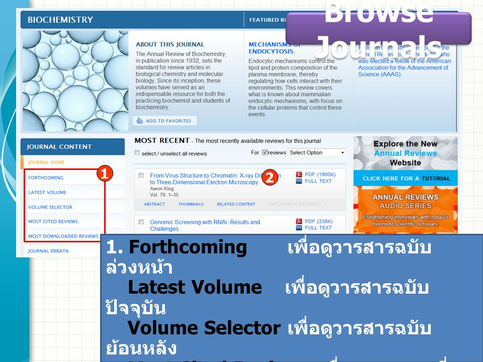 Browse Journals 2 1 1. Forthcoming เพื่อดูวารสารฉบับ ล่วงหน้า Latest Volume เพื่อดูวารสารฉบับ ปัจจุบัน Volume Selector เพื่อดูวารสารฉบับ ย้อนหลัง Most